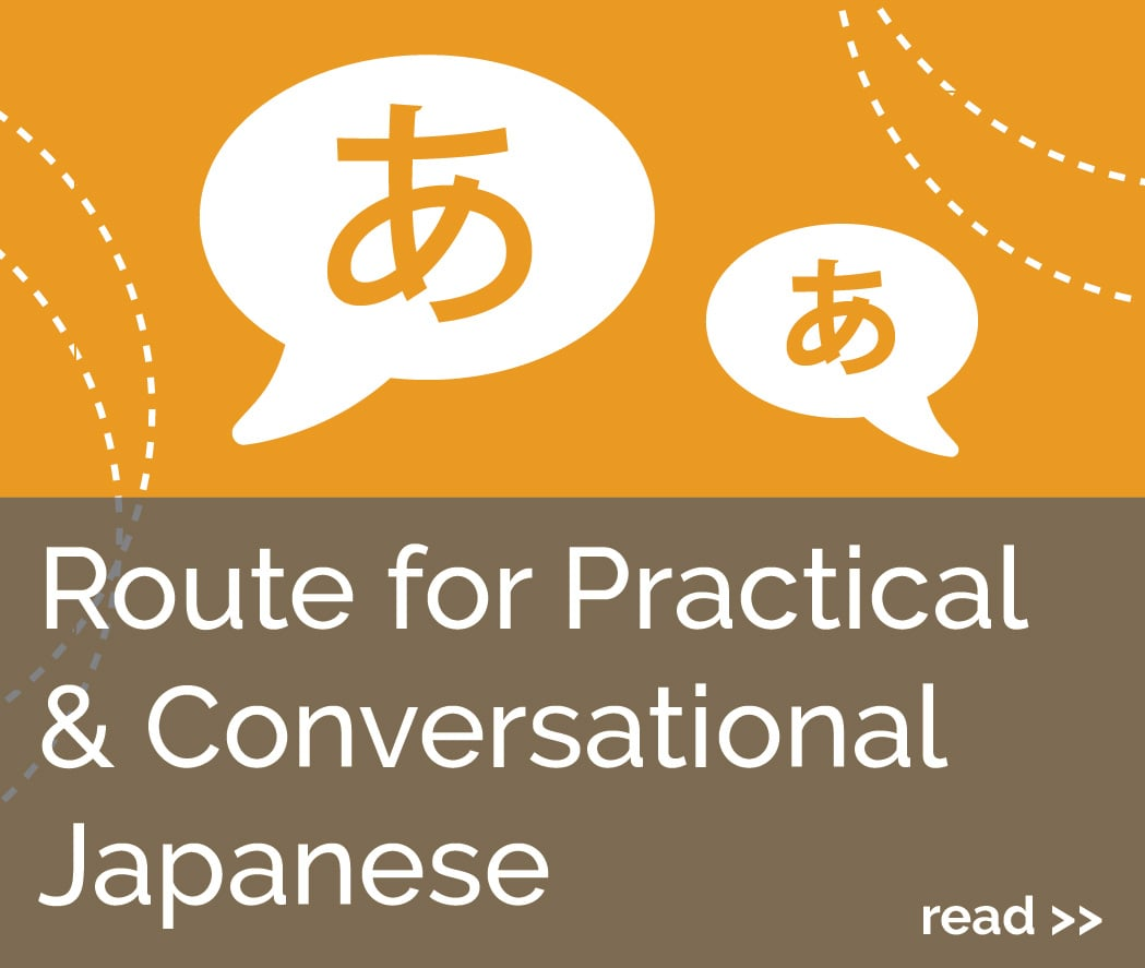 recommended-learn-japanese-practical-conversational-skill